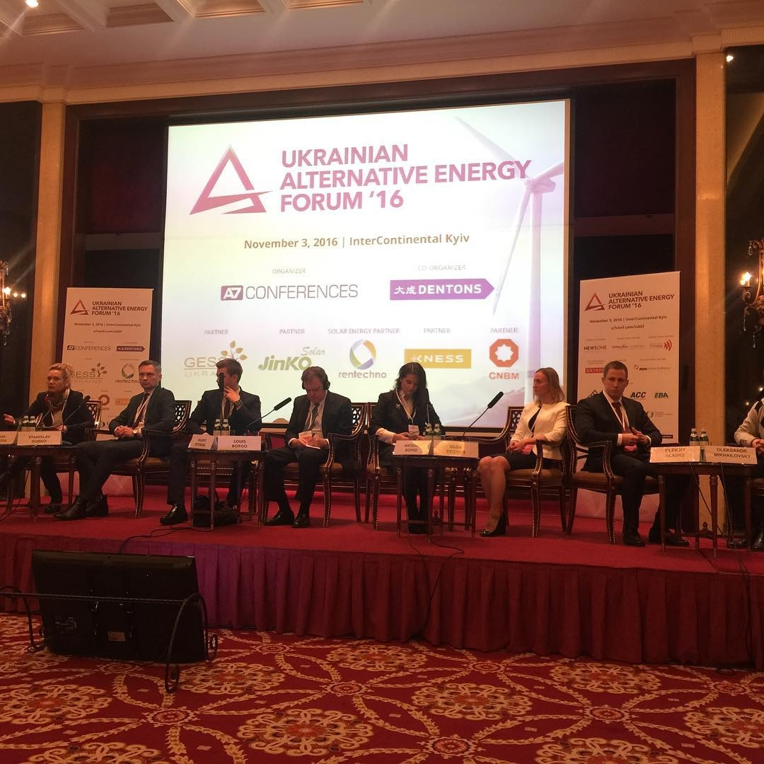 LIMiK Company participated in the Gas Forum 2016-image-13