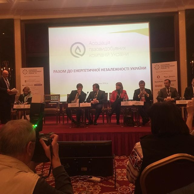 LIMiK Company participated in the Gas Forum 2016-image-4